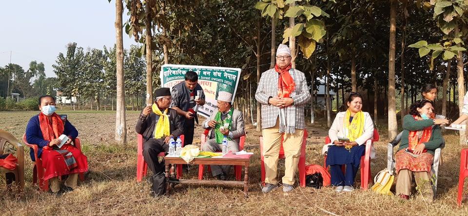 'पारिवारिक निजी वन किसान मुखी कानुन बन्ने'
