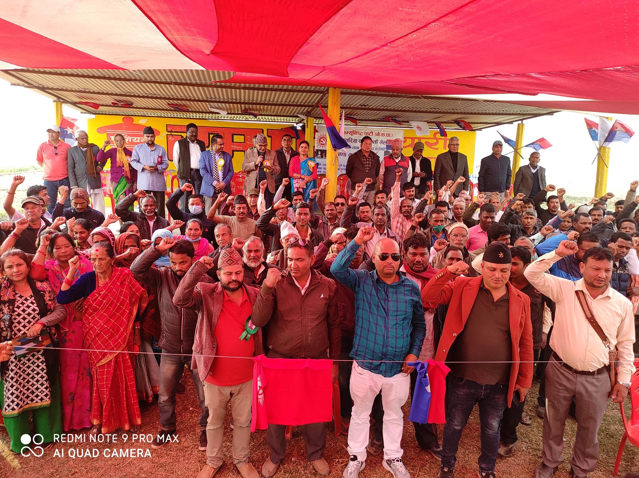 नेकपा सुनबर्षी नगरमा श्याम राजवंशीको नेतृत्व, २०३ सदस्य नगर कमिटि गठन