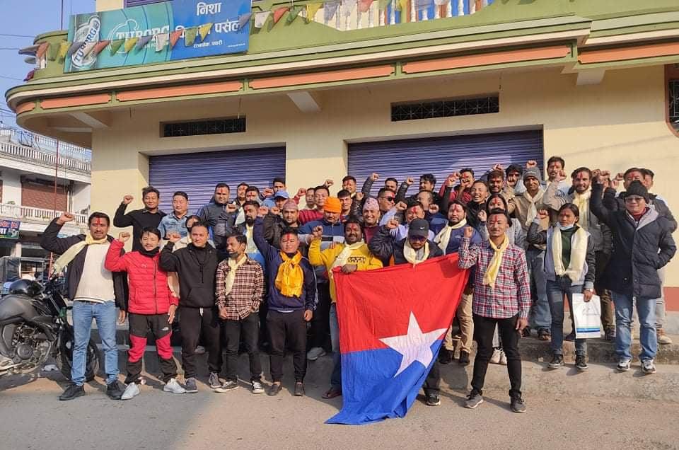 राष्ट्रिय युवा संघ पथरीशनिश्चरे नगरको अध्यक्षमा किसन राई, १३१ सदस्य समिति गठन