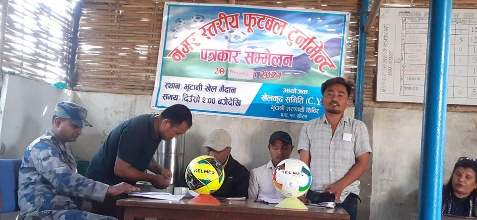 शरणार्थी शिविरमा नगर स्तरीय फुटबल प्रतियोगिता हुर्दै