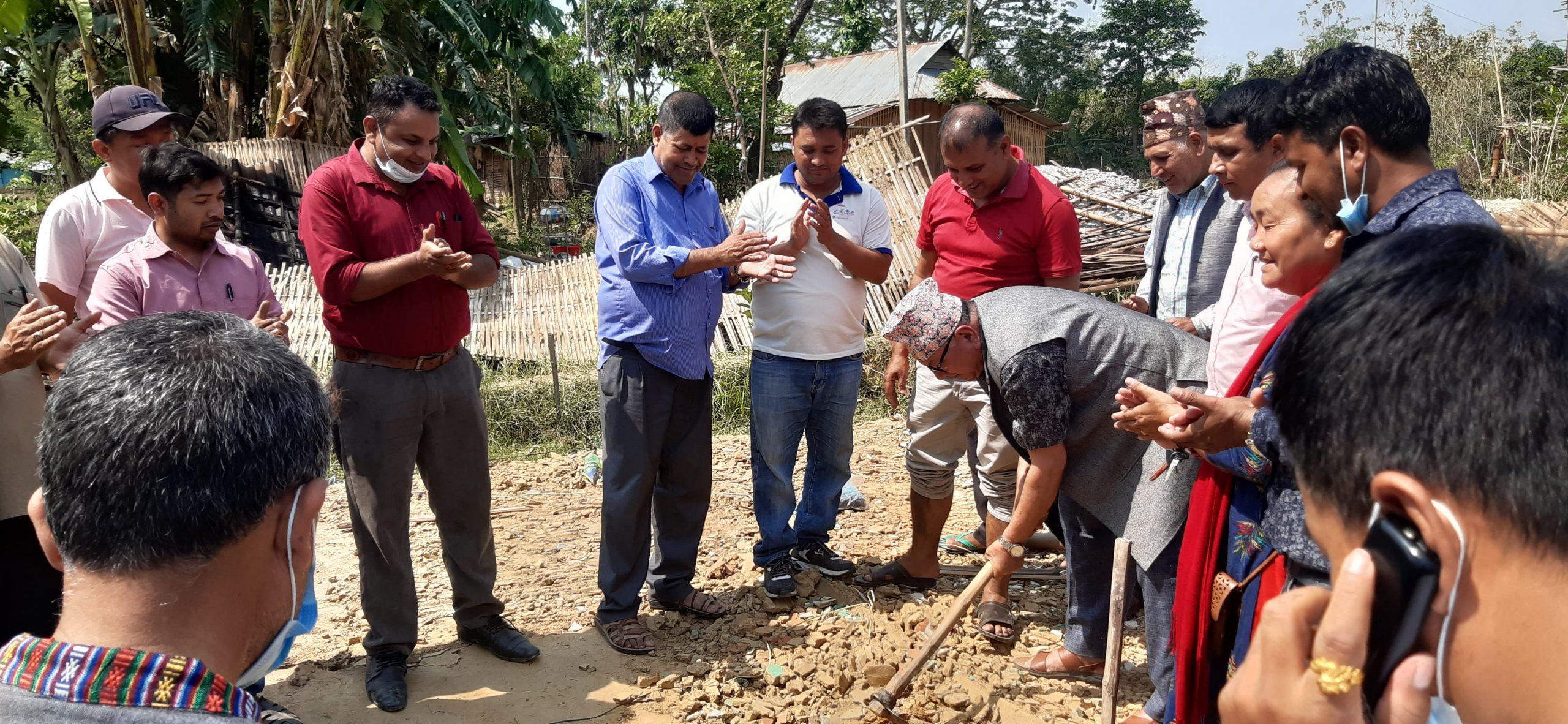 युवा संघ नेपालले ७ वटै वडामा विपन्न वर्गको घर निर्माण गरिदिने