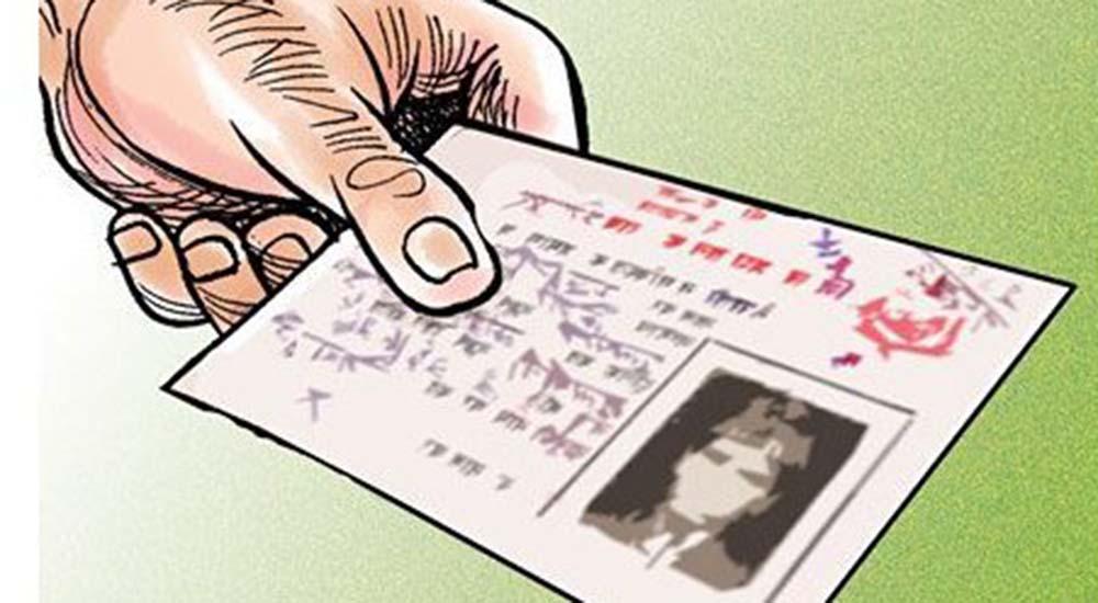 सरकारको महत्वपूर्ण निर्णयः आमाको नागरिकता भएका सन्तानले जन्मसिद्ध नेपाली नागरिकता पाउने